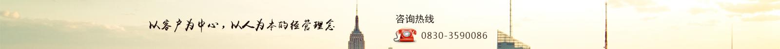 地竞博app首页竞博job官网库